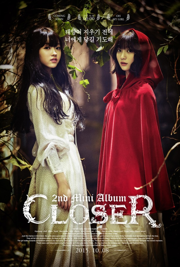 OHMYGIRL_CLOSER